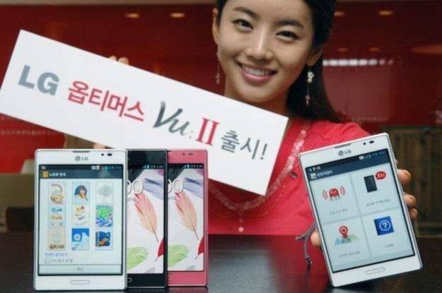 LG Optimus Vu II /materiały prasowe