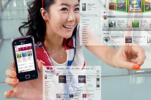 LG zawsze miało problemy ze stworzeniem własnego systemu operacyjnego - uratował go Android /materiały prasowe