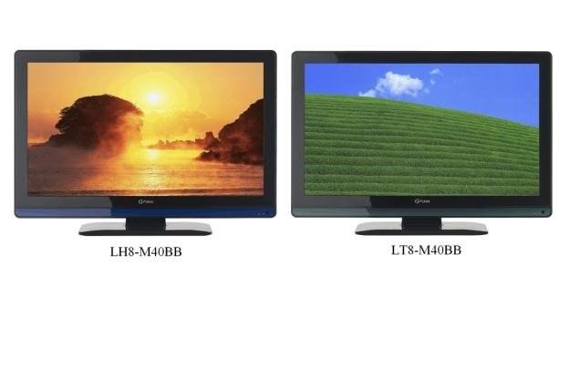 LH8-M40BB  w standardzie MPEG-4 i model LT8-M40BB /materiały prasowe