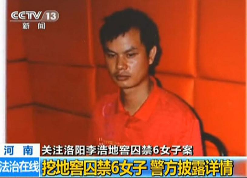 Li Hao na obrazie wideo z programu Centralnej Telewizji Chińskiej /CCTV /