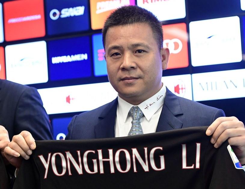 Li Yonghong /AFP