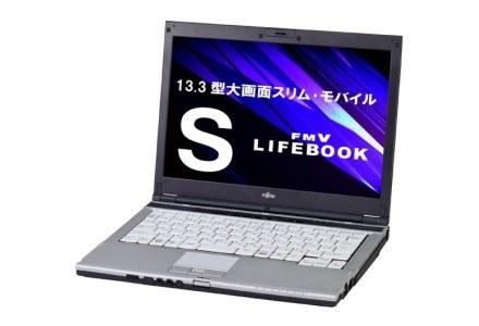 Lifebook FMV-S8390 /materiały prasowe