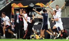 Liga Europy: Sevilla triumfuje po raz szósty!