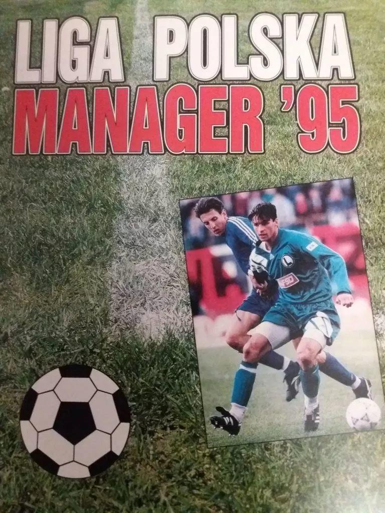 Liga Polska Manager '95 /materiały prasowe