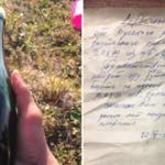 List w butelce pisany cyrylicą znaleziony na Alasce. Autorem kapitan radzieckiego statku