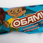 """Lody """"Obamka"""" podbijają Rosję! Żart czy prowokacja?"""