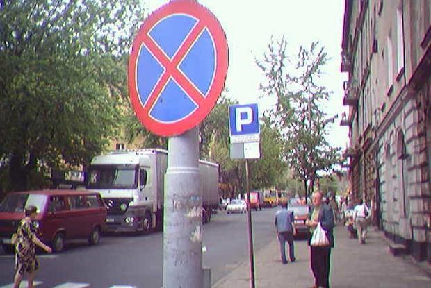 Łódź, róg ul. Żeromskiego i 6-go sierpnia /INTERIA.PL