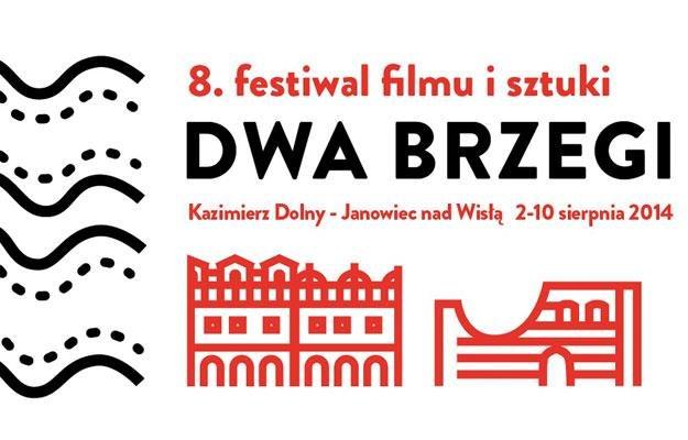 Logo festiwalu Dwa Brzegi /materiały prasowe