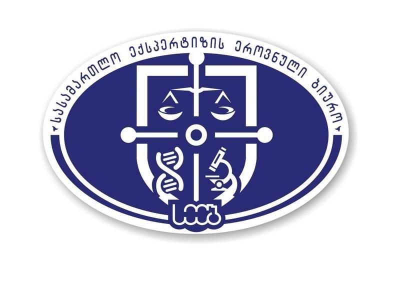 Logo NBS ze strony www.forensics.ge/ /