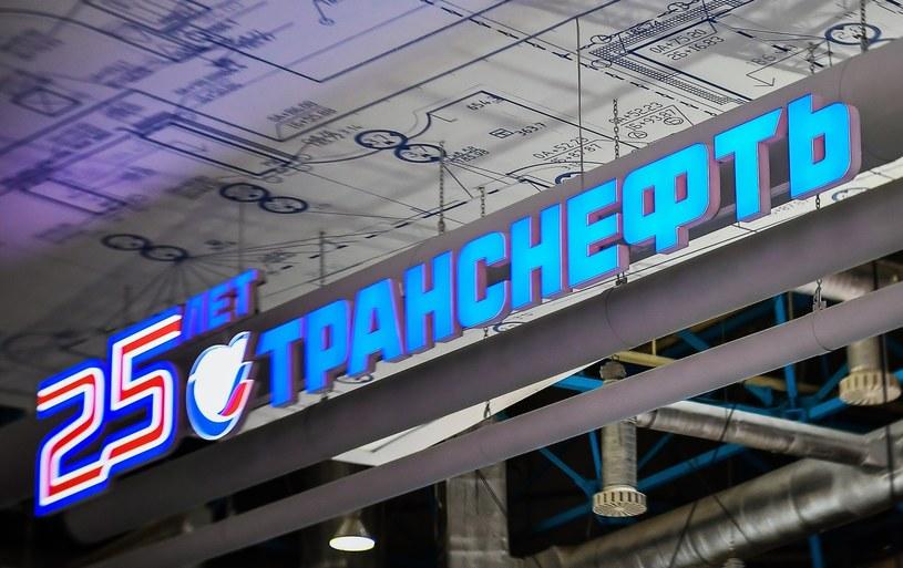 Logo Trasneftu, operatora rosyjskich rurociągów naftowych /Vladimir Pesnya /East News