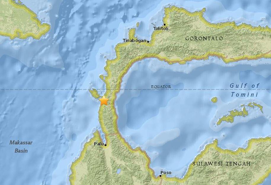 Lokalizacja epicentrum trzęsienia ziemi /USGS / HANDOUT /PAP/EPA