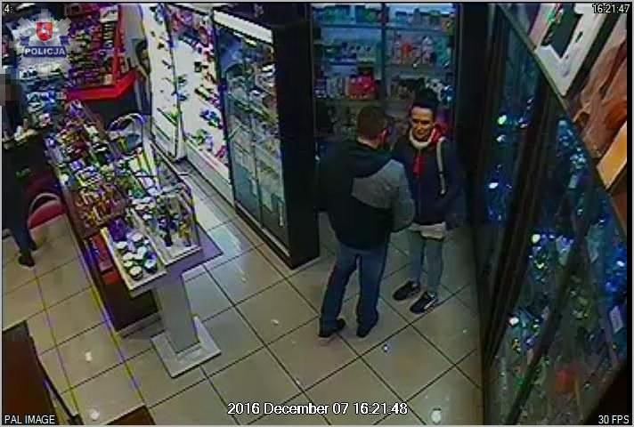 Lublin: Okradli perfumerię. Policja tropi złodziei /Policja