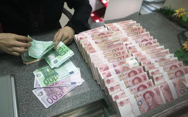 Ludowy Bank Chin w centrum uwagi /AFP