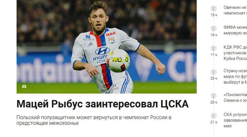 Maciej Rybus / izvestia.ru /