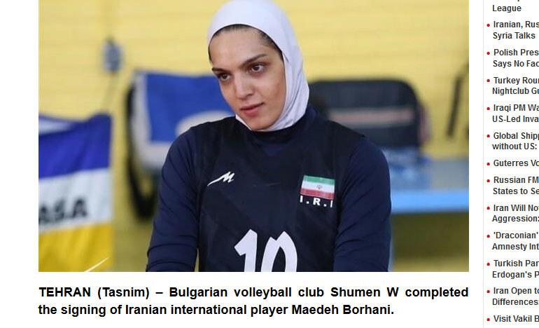 Maedeh Borhani / tasnimnews.com /