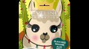Magic Mask Llama Queen od Eveline Cosmetics