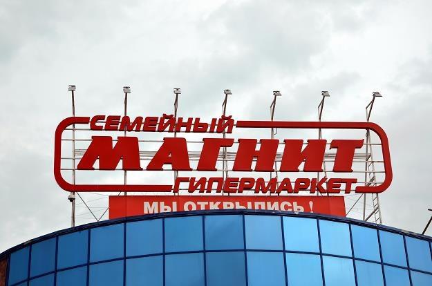 Magnit jest największym niepaństwowym pracodawcą w Rosji /©123RF/PICSEL