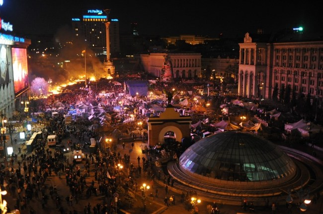 Majdan Niepodległości /PAP/EPA/ALEXEY FURMAN  /PAP