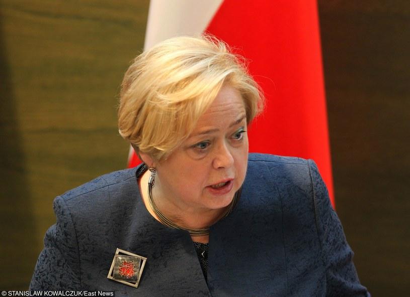 Małgorzata Maria Gersdorf /STANISLAW KOWALCZUK /Reporter