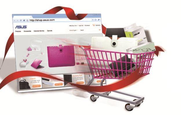 Mamy dla was 10 proc. zniżki na wszystkie produkty w sklepie ASUS Shop /INTERIA.PL