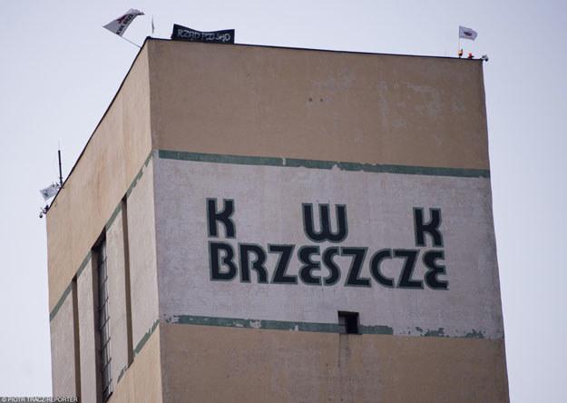 Manifestacja rozpocznie się o godzinie 14.00 przed bramą kopalni /Piotr Tracz /Reporter