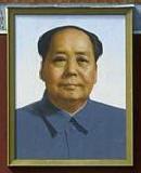 Mao Tse Tung /mhh.pl