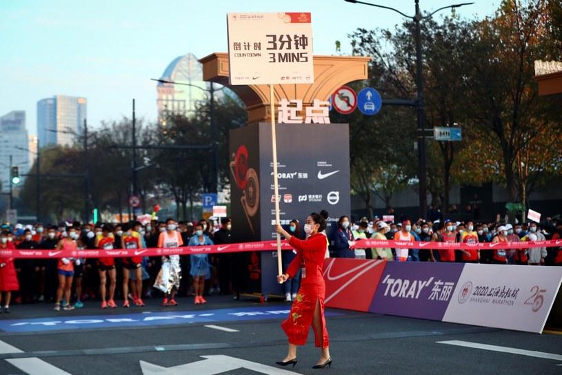 Maraton w Szanghaju /AFP