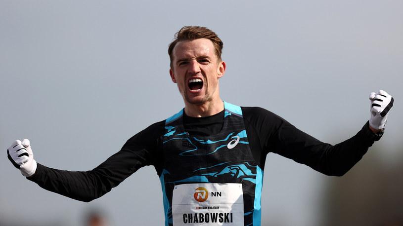 Marcin Chabowski na mecie NN Mission Marathon /Dean Mouhtaropoulos /Getty Images