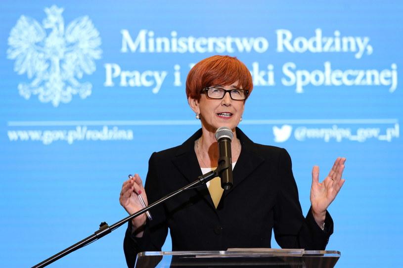 Marek Surmacz miał objąć mandat poselski w miejsce wybranej do PE Elżbiety Rafalskiej /PAP