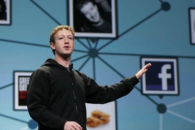 Mark Zuckerberg, twórca i szef Facebooka - regularnie krytykowany przez obrońców prywatności w sieci /AFP
