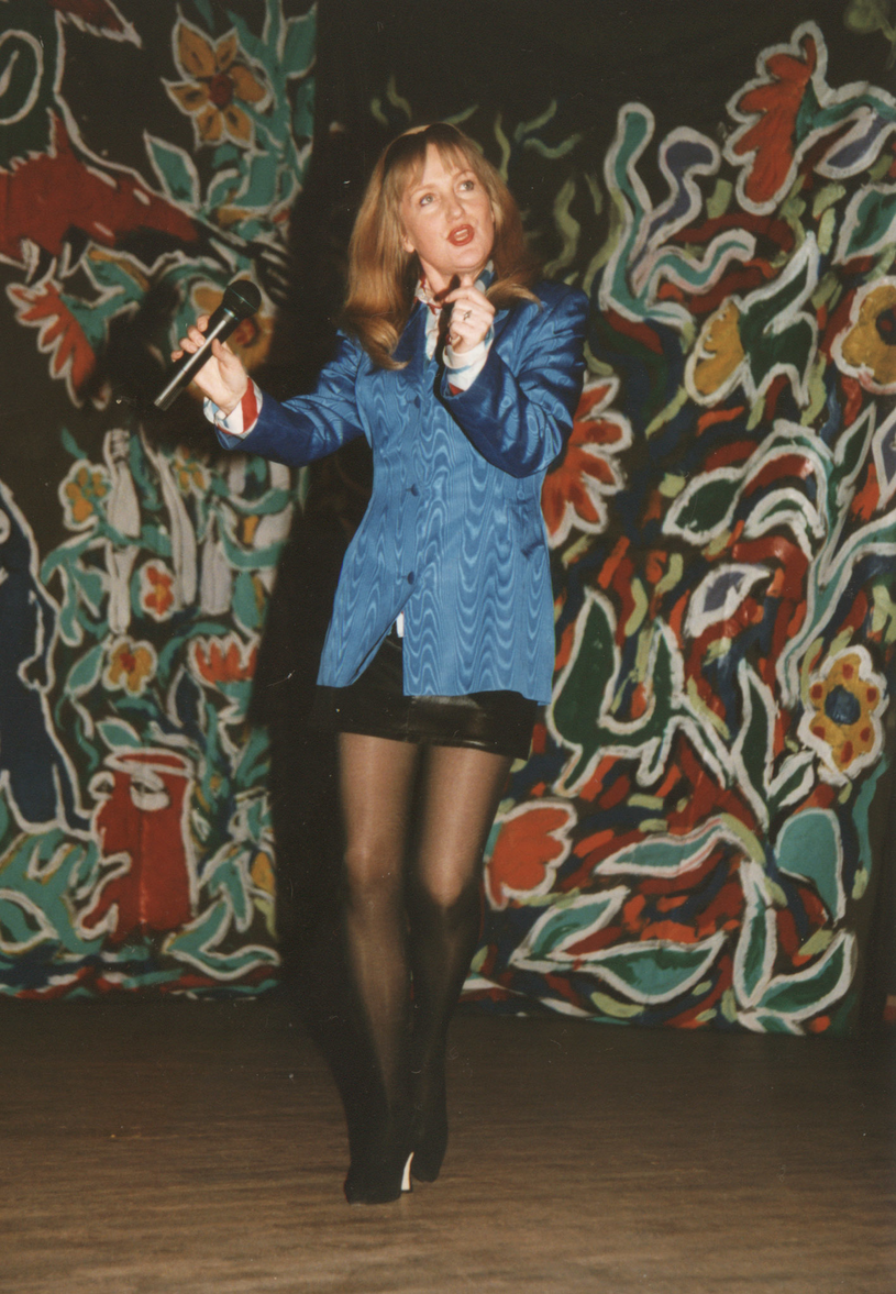 Marlena Drozdowska, fot. Studio 69 /Agencja FORUM