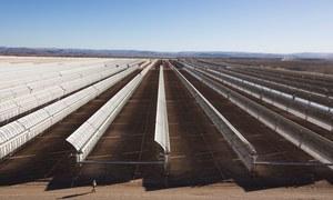 Maroko buduje gigantyczną farmę słoneczną