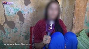 Maroko: Porwana i sprzedana gangowi. Wyroki za gwałty i tortury na 17-latce