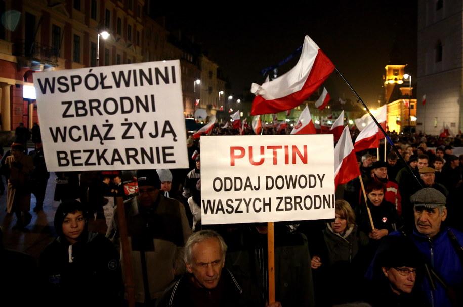 Marsz upamiętniający ofiary katastrofy smoleńskiej i rocznicę odzyskania niepodległości /Tomasz Gzell /PAP