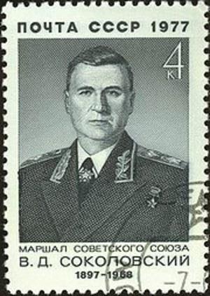 Marszałek Sokołowski na znaczku poczty ZSRR /Archiwum autora