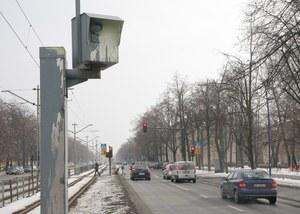 Marzenie Polaków: skuteczny sposób na fotoradary