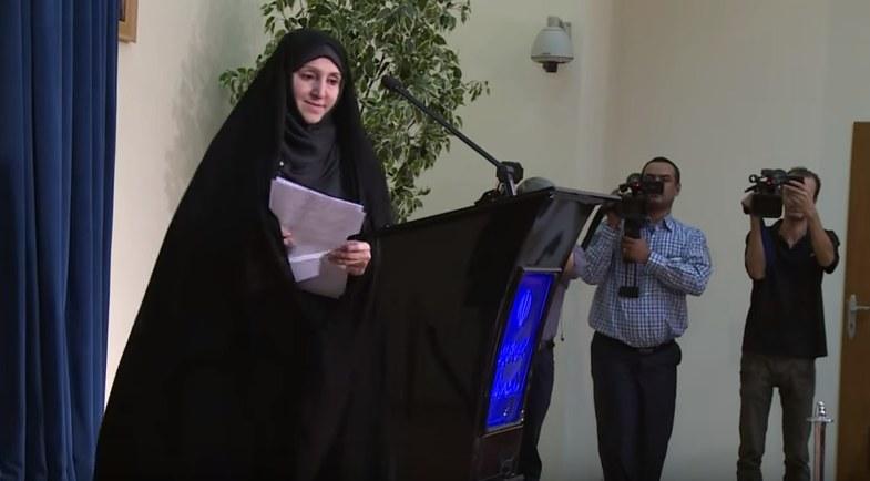 Marzieh Afcham /YouTube