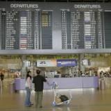 """""""Maszyny do wirtualnego striptizu"""" mają być zainstalowane na lotniskach /AFP"""