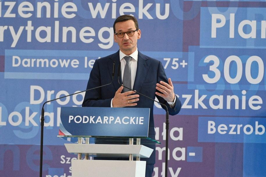 Mateusz Morawiecki /Darek Delmanowicz /PAP