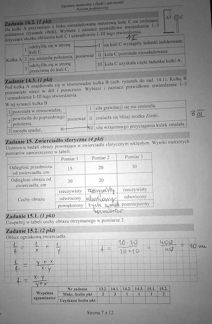Matura 2016: Fizyka, poziom podstawowy /INTERIA.PL