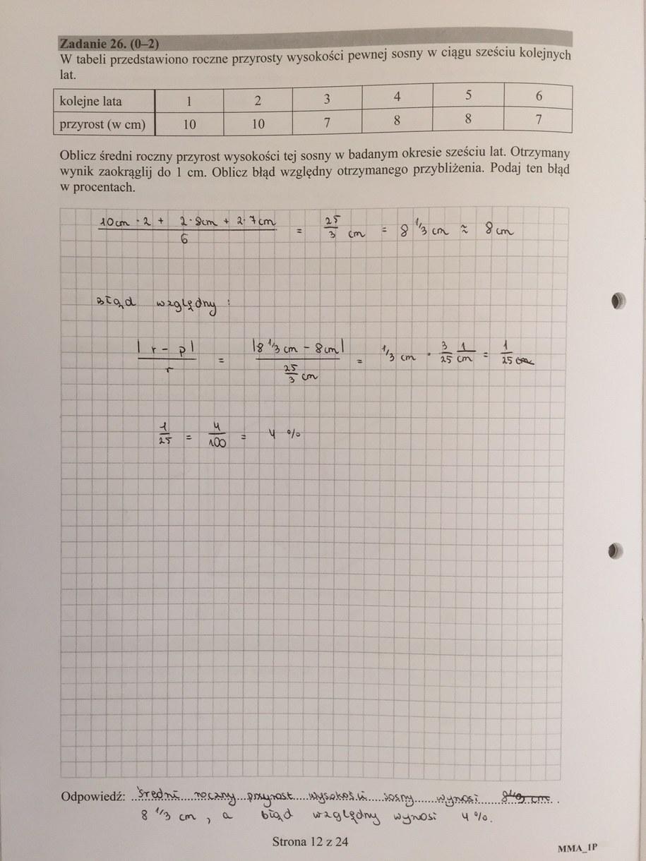 Matura 2016 - propozycja odpowiedzi z matematyki /RMF FM