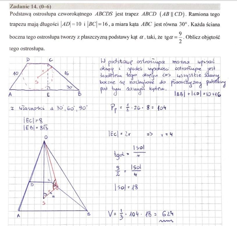 MATURA 2020. Matematyka poziom rozszerzony. Arkusz CKE i odpowiedzi. Strona 12 /INTERIA.PL