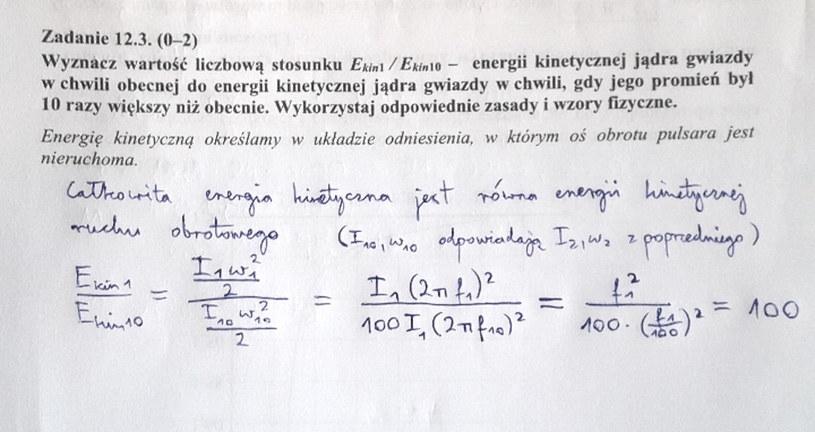 Matura z fizyki - odpowiedź do zad. 12.3 /INTERIA.PL