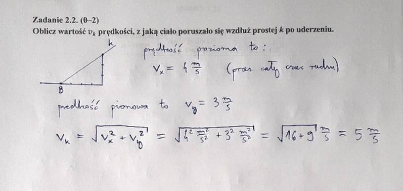 Matura z fizyki - odpowiedź do zad. 2.2 /INTERIA.PL