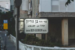 Mazowieckie: Powstanie mural upamiętniający Dawida Ben Guriona