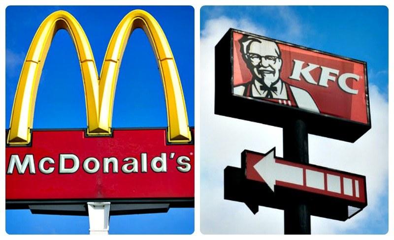 Mc Donald's, czy KFC? Co jest mniejszym złem, jeśli musimy tam zjeść? /123RF/PICSEL