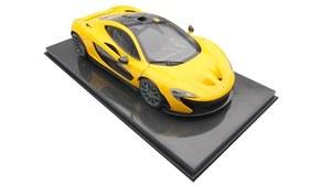 McLaren P1 - bardzo droga zabawka
