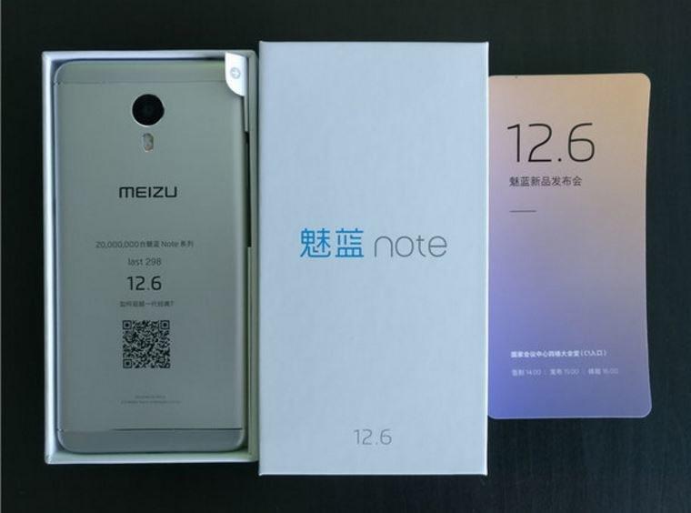 Meizu M5 Note nie różni się znacząco od M3 Note /Gizmochina /Internet