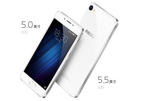 Meizu U10 i U20 to pierwsze smartfony Meizu wykonane ze szkła /materiały prasowe