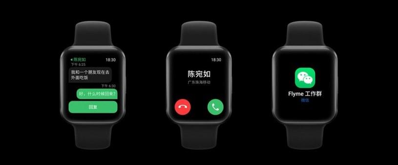 Meizu Watch /materiały prasowe